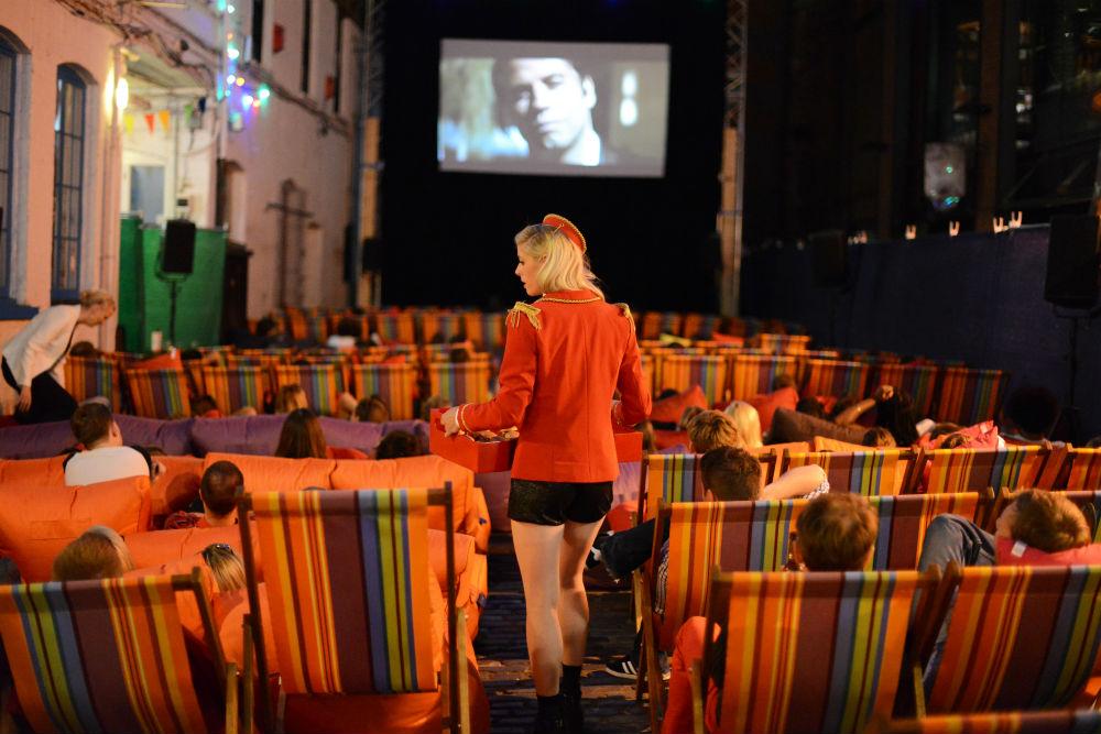 Backyard Cinema 2 LOTI