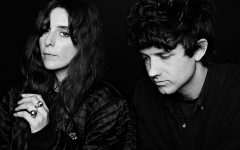 beach house | london on the inside
