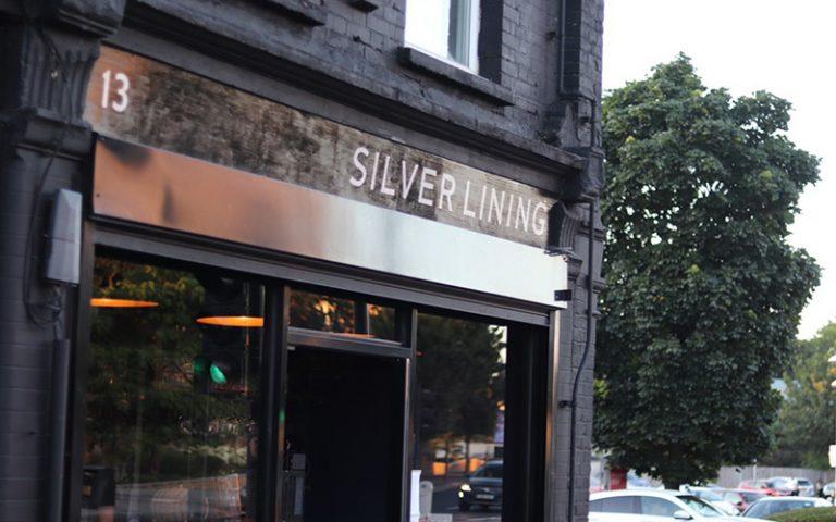 Silver Lining on Morning Lane, Hackney