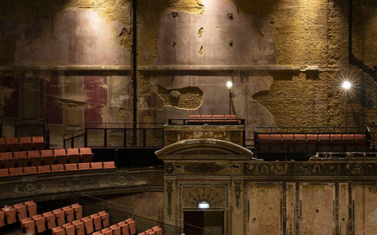 Alexandra Palace Theatre