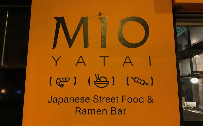 Mio Yatai Broadway Market